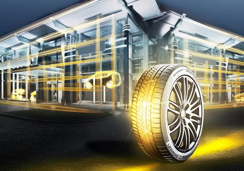 Continental – TTM Online – Plattform & Trainings